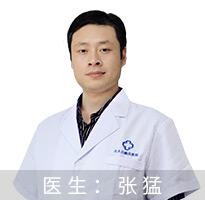 白癜风医师